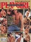 Playgirl Special # 64 - Centerfolds # 2 magazine back issue cover image