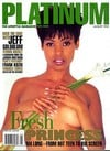 Platinum August 1995 magazine back issue