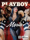 Playboy (Argentina) May 2016 magazine back issue cover image