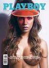 Playboy (Argentina) July 2017 magazine back issue