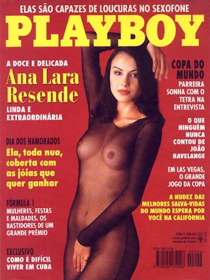 1994 adult magazine archive