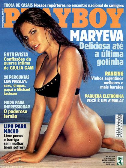 2003 adult july magazine playboy