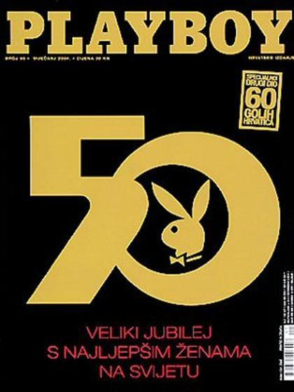2004 adult january magazine playboy