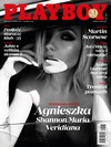 Playboy (Croatia) May 2017 magazine back issue