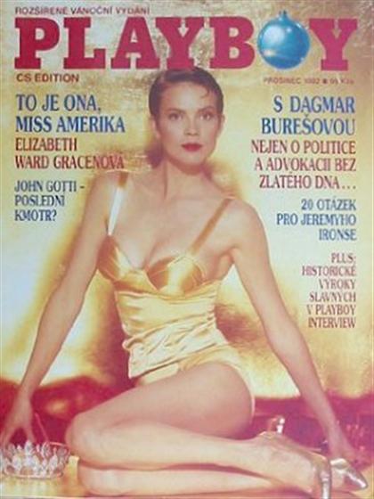 1992 adult magazine may playboy