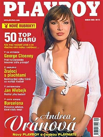 2003 adult april magazine playboy