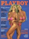 Playboy (Czech Republic) March 1992 magazine back issue