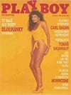 Playboy (Czech Republic) April 1992 magazine back issue