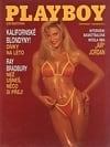 Playboy (Czech Republic) July 1992 magazine back issue