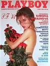 Playboy (Czech Republic) January 1993 magazine back issue