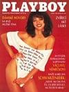 Playboy (Czech Republic) September 1993 magazine back issue