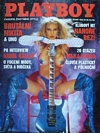 Playboy (Czech Republic) October 1993 magazine back issue