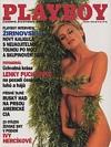 Playboy (Czech Republic) June 1995 magazine back issue