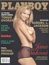 Playboy (Czech Republic) December 1999 magazine back issue