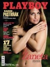 Playboy (Czech Republic) August 2016 magazine back issue