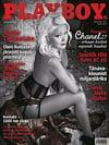Playboy (Estonia) November 2011 magazine back issue