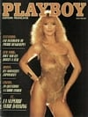 Sybil Danning magazine cover appearance Playboy Francais August 1983