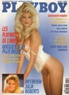 playboy francais xxx pix erotique filles nues les playmates sexe sexuelles photos xxx boobs tits cue Magazine Back Copies Magizines Mags