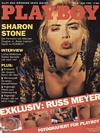 Sharon Stone, Stephanie Schick (Pandora Peaks) magazine cover Appearances Playboy Germany June 1992