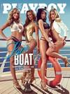 Playboy (Germany) January 2016 magazine back issue cover image