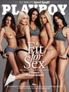 Playboy (Germany) April 2016 magazine back issue cover image