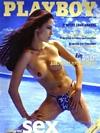 Playboy Greece June 1996 magazine back issue