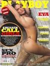 Playboy Greece May 2008 magazine back issue