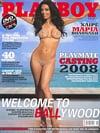 Playboy Greece June 2008 magazine back issue