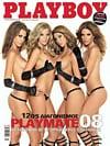 Playboy Greece July 2008 magazine back issue