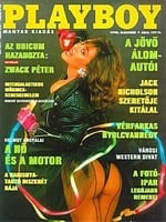 Playboy Hungary March 1990 magazine back issue