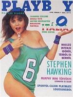 Playboy Hungary June 1990 magazine back issue