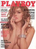 Playboy Hungary July 1990 magazine back issue
