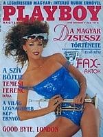 Playboy Hungary October 1990 magazine back issue