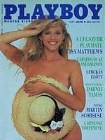 Playboy Hungary July 1991 magazine back issue