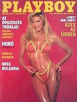 Playboy Hungary October 1991 magazine back issue