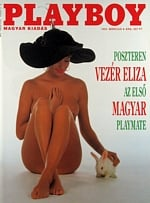 Playboy Hungary March 1993 magazine back issue
