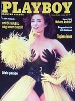 Playboy Hungary July 1993 magazine back issue