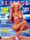 Playboy Hungary August 2001 magazine back issue