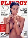 Playboy (Hungary) March 2015 magazine back issue