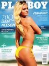 Playboy (Hungary) April 2015 magazine back issue
