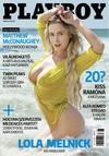 Playboy (Hungary) June 2017 magazine back issue