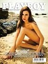 Playboy (Israel) April 2013 magazine back issue cover image
