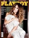 Playboy (Italy) February 2016 magazine back issue cover image