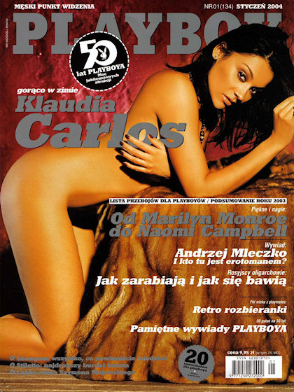 2004 adult january magazine playboy