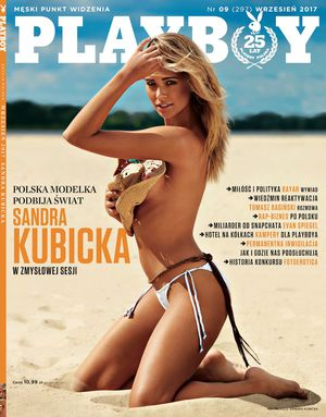 Playboy (Poland) September 2017 magazine back issue Playboy (Poland) magizine back copy
