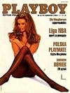 Playboy (Poland) June 1994 magazine back issue