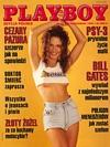 Playboy (Poland) October 1994 magazine back issue