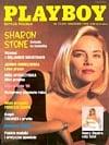 Sharon Stone, Nancy Sinatra magazine cover Appearances Playboy (Poland) December 1995