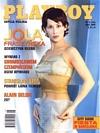 Playboy (Poland) May 1999 magazine back issue