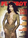 Playboy (Poland) June 1999 magazine back issue